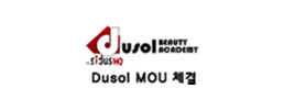 Dusol By BEAUTY ACADEMY